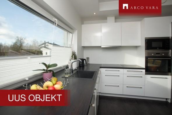 Продаётся дом Nõmmeringi, Tartu vald, Tartu maakond